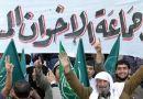 US Islamist leader calls for stigmatizing words