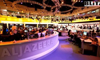 Al Jazeera, Qatari, Foreign Agents Registration Act, Arabian Peninsula