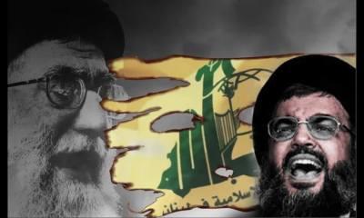 Featured, Iran, Iranian, Russian, Shia, Shiite, Syrian, Terrorism, Iranian Revolutionary Guards,