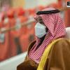 Saudi, Public Investment Fund. Mohammed bin Salman, Soudah Development Company