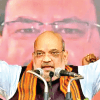 Citizenship Amendment Act, TMC, Trinamool Congress, West Bengal