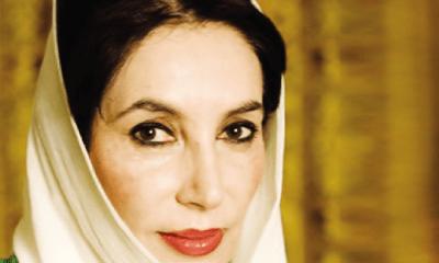 Benazir Bhutto, Asif Ali Zardari, Bilawal Bhutto, Cynthia D. Ritchie, Sherry Rehman, Pakistan People's Party, Pakistan