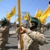 Addis Ababa, Arab Spring, Donald Trump, Ethiopian, Mossad