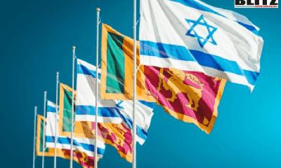 Jewish, Sri Lanka, London, Sir Alexander Johnston, European Jews, Arabs, Israeli