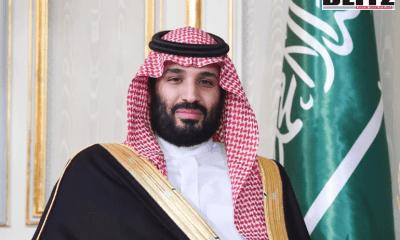United States, Saudi Crown Prince Muhammad Bin Salman, US Treasury Department, Global Magnitsky Human Rights Accountability Act, Saudi Crown Prince, Jamal Khashoggi