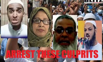 Trinamool Congress, Mamata Banerjee, Narendra Modi, Bangabandhu Sheikh Mujibur Rahman, Sheikh Hasina, Pakistan High Commission, Rapid Action Battalion, Hefazat-e-Islam, Mamunul Haque,Bangladesh Nationalist Party (BNP), Jamaat-e-Islami. Hizbut Tahrir