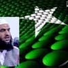 Hefazat-e-Islam, Mamunul Haque, Pakistan, ISI, Lashkar-e-Toiba, Ahmadiyya, Tablighi Jamaat