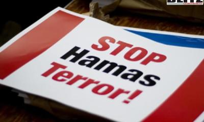 Hamas terror organization, Hamas, Palestinian, Egyptian, Muslim Brotherhood