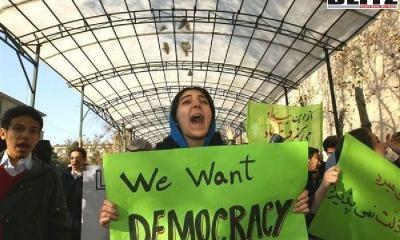 Japan Institute of International Affairs, Islamic Republic of Iran, Supreme Leader Ali Khamenei, Iran, Democracy in Iran