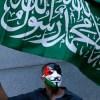 Gaza, Israel, Hamas, Operation Guardian of the Walls, UN, Egypt, Gazans
