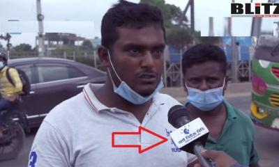 YouTube, YouTube channel, IP TVs, Bangladesh, News