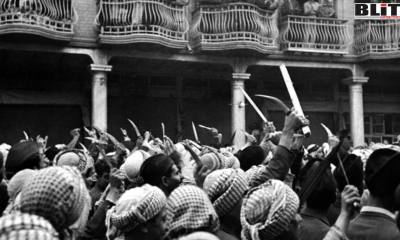 Farhud Day, Baghdad, Basra, Arab-Nazi, Jewish, Tigris River, Jewish stores, Jewish homes, Iraqi Jewry