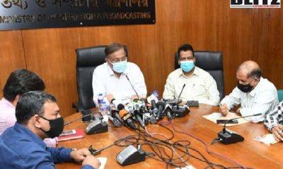BNP, Mirza Fakhrul, Ziaur Rahman, Dr Hasan Mahmud
