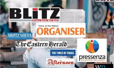 Blitz, Organiser, Pressenza, The Eastern Herald, Zakir Naik, Hizbut Tahrir, Hizbut Towhid, Khatmey Nabuwat Movement, Google News, Yahoo News, Bing News, Baidu News, Opera News, MSN News, AOL News, News360, DuckDuckG0, World News
