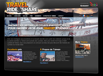 Concours GIANT Travel Ride & Share