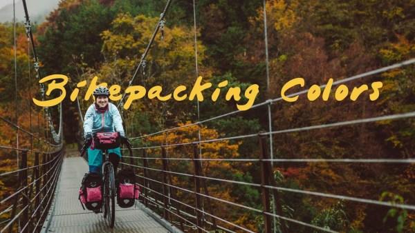 Voyage à vélo, traversée du Japon en bikepacking