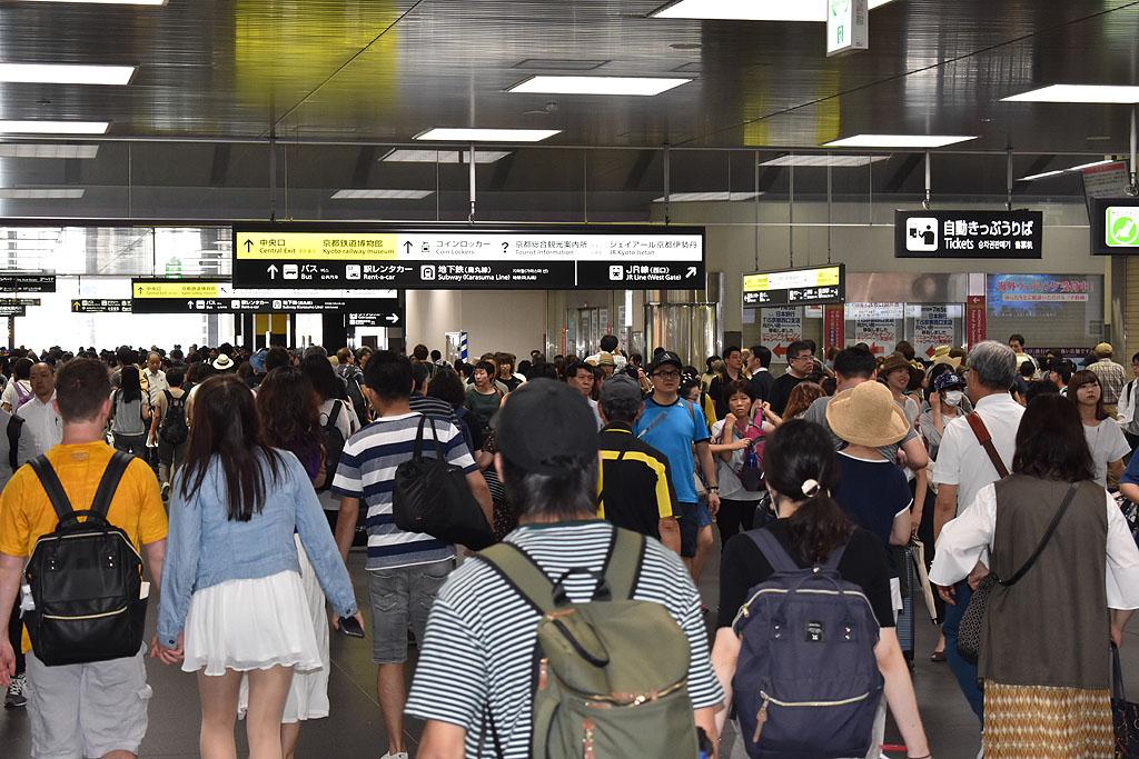 Kioto Kyoto station Japan