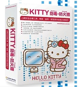hello kitty virus protection