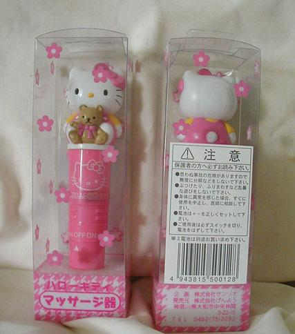 hello kitty vibrator Hello Kitty: The Funny, The Weird, And The Horrifying picture