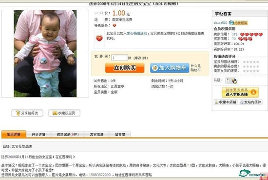 baby auction screengrab 1