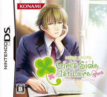 Japanese dating games for girls ds