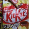 Purin (Pudding) Kit Kat
