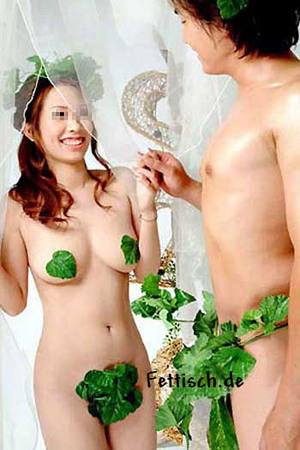 chinese naked wedding foto Will China Ban Naked Wedding Photos? picture