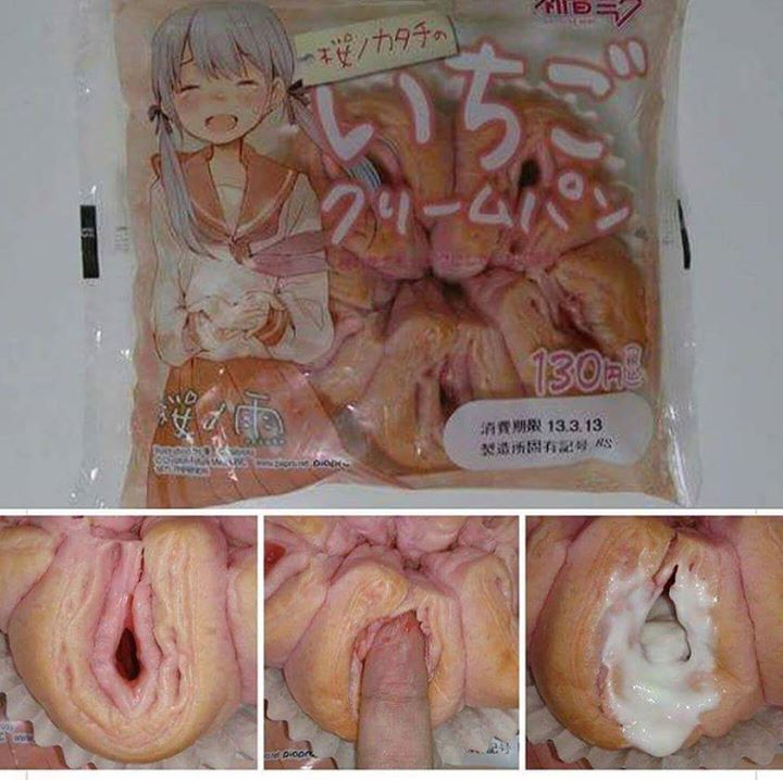 photos Japanese vagina