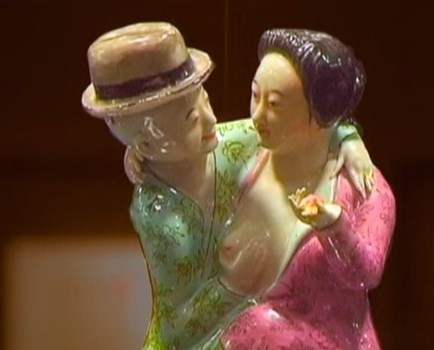 Ancient Chinese Erotica on Display in Hong Kong Exhibit