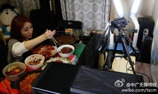 Mukbang computer set up