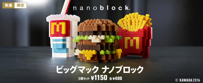 Nanoblock McDonald's Value Meal Combo