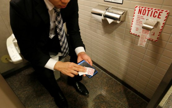 Japanese Bathrooms Now Have Special Toilet Paper For Smartphones