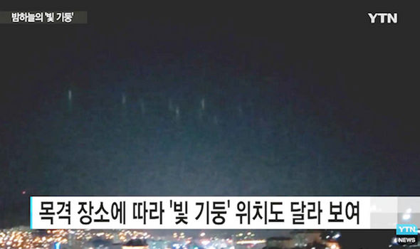 south korea sky mysterious lights cern black hole aliens