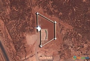Flashy in the Desert, Woomera, South Australia, Australia