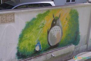 My Neighbor Totoro, Jakarta, Indonesia