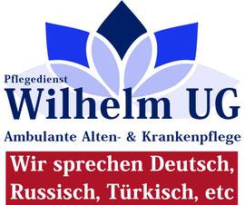 Pflegedienst Wilhelm