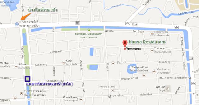 แผนที่ร้าน Hansa (หรรษา)
