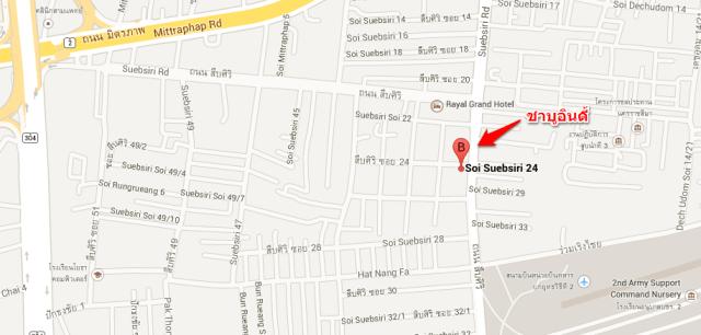แผนที่ร้านชาบูอินดี้ โคราช