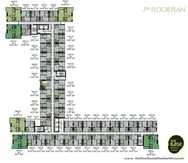 The Base Height Korat 7th Floor