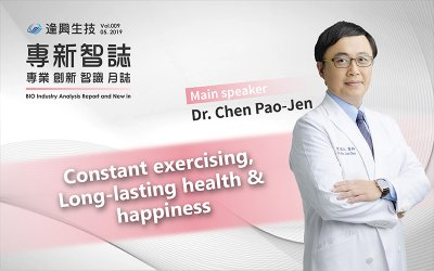 Vol9: Caring for a woman, giving her a long-lasting happiness
