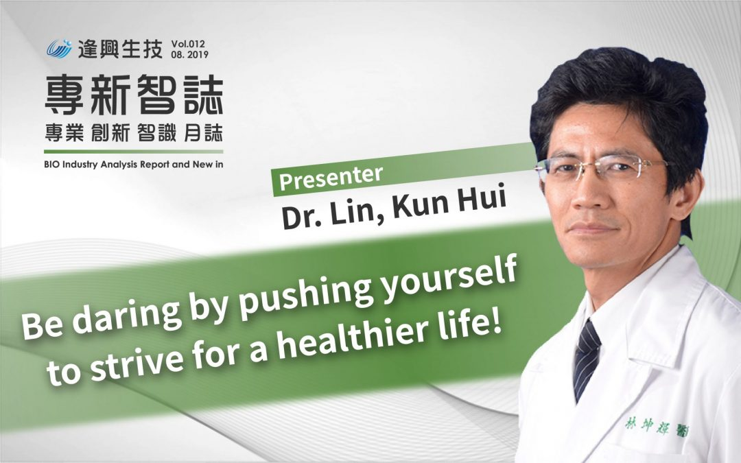 Vol12:Be daring by pushing yourself to strive for a healthier life!