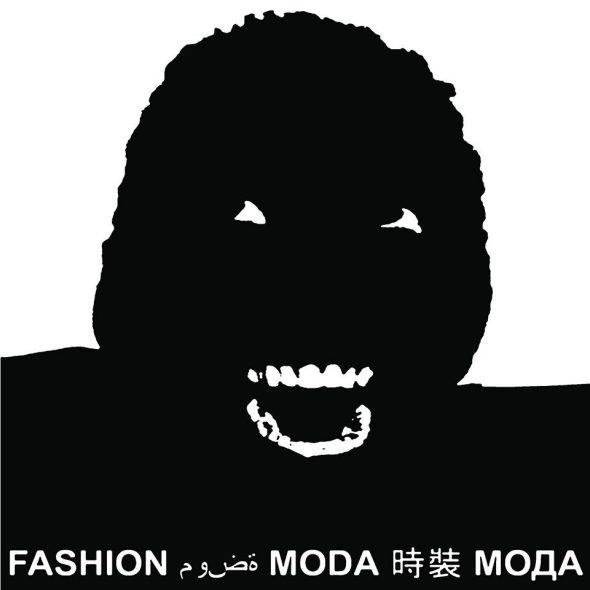.John Ahearn piece, photographed by Walter Robinson, Fashion Moda invite, 1980/ Via Wall Works NY