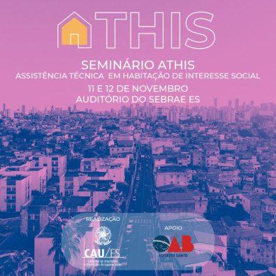 athis-conselho-de-arquitetura-e-urbanismo-realiza-seminario-voltado-para-habitacao-social