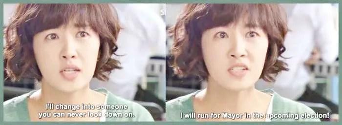 Shin Mi-Rae