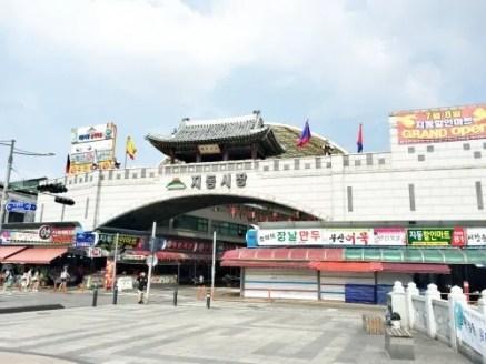 Marketplace Entrance