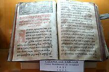 Prima Scoala Romaneasca, Brasov