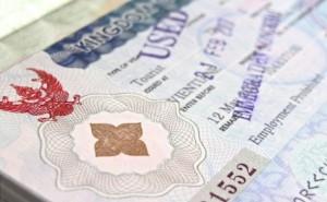 ED Visa Small