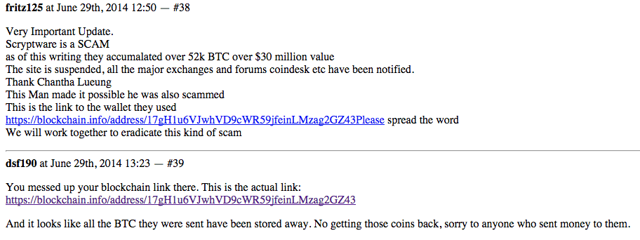Screenshot of a discussion on Hashtalk (now offline, retrieved from Google Cache)