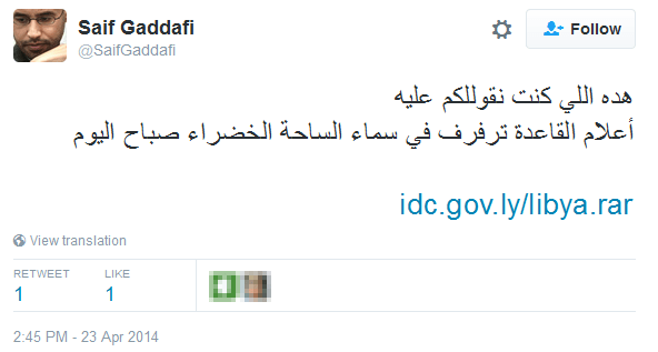 twitter-malware-libya