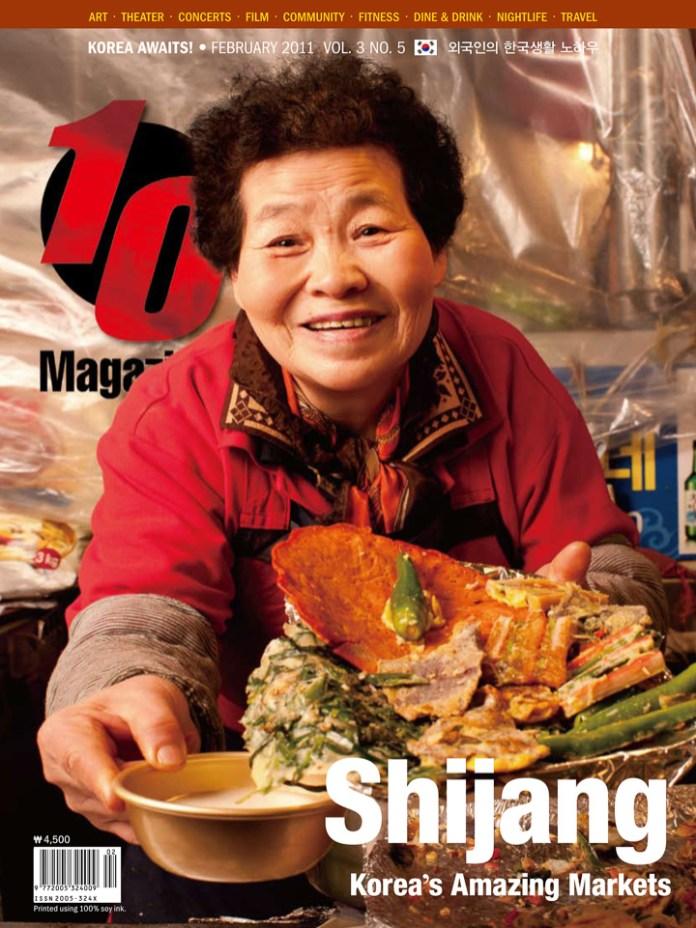 10 Magazine Korea - Cover - Markets